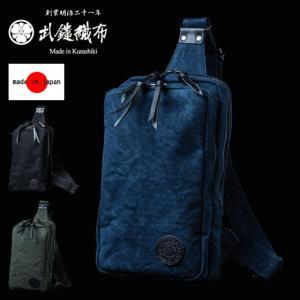 ボディバッグ メンズ 帆布 キャンバス ショルダーバッグ 斜めがけ 日本製 タケヤリ 武鑓帆布 おすすめ ブランド otokonokodawari