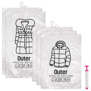 [5枚セット] 衣類圧縮袋 吊るせる エアーポンプ付き 真空式 耐久性 圧縮パック 防塵 防湿 収納...