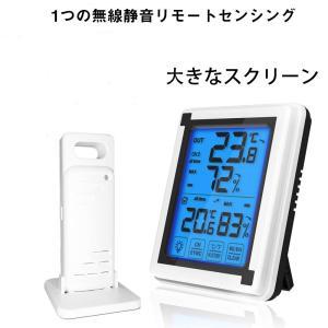 デジタル温湿度計 外気温度計 ワイヤレスの画像