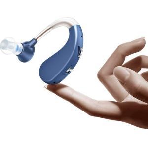 集音器 高齢者集音器 充電式 左右両用 耳かけ 軽量