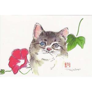 藤重日生 猫絵カード 「朝顔と猫」 ポストカードサイズ  fuji120013