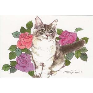 藤重日生 猫絵カード 「バラと猫2」 ポストカードサイズ  fuji120017