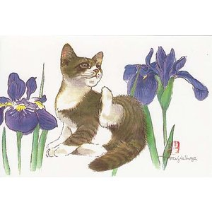 藤重日生 猫絵カード 「あやめと猫2」 ポストカードサイズ  fuji120019