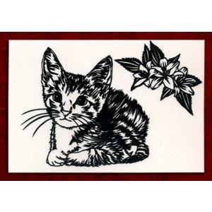 猫切り絵ポストカードサイズ 「ちび猫」|otomebiyori ...