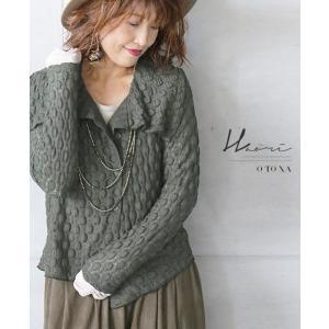 OTONA 40代 50代 60代 羽織り アウター カーキ ポコポコデザインが愛らしい