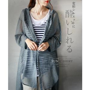 チュニック 50代ファッション チュニックシャツ 体型カバー チュニックトップス 40代ファッション...