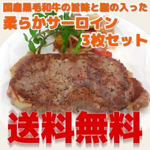 ステーキ肉 送料無料 オージービーフサーロインステーキ150...