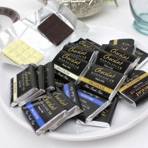 オトナのためのカカオの香りを楽しむチョコレート。 フェアトレードのマダガスカル産カカオを使用したチョ...
