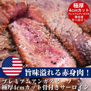 ステーキ肉 骨付きサーロインステーキ 2ポンドステーキ 4c...