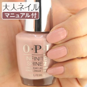 OPI INFINITE SHINE(インフィニット シャイン) IS-L30 You Can Co...