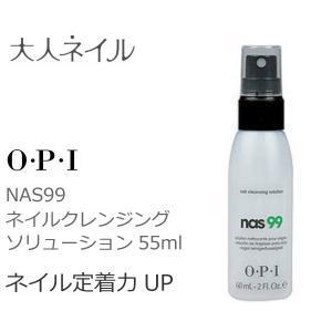 OPI(オーピーアイ) ラピドライ(速乾スプレー)55ml
