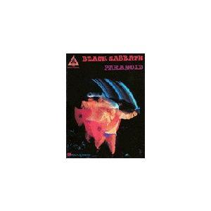 取寄 楽譜 Paranoid | ブラック・サバス | Black Sabbath  曲集・Guitar採譜版・タブ譜|otorakuya