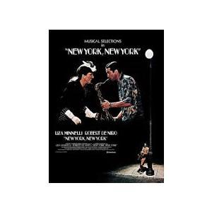 取寄 楽譜 「ニューヨーク、ニューヨーク」セレクション  曲集|otorakuya