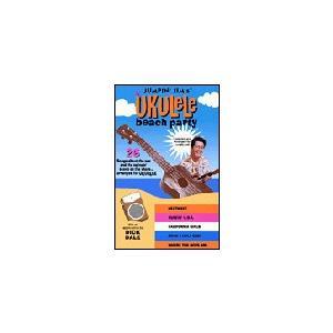 取寄 楽譜 Jumpin' Jim's Ukulele Beach Party | Jim Beloff  ウクレレ用曲集|otorakuya
