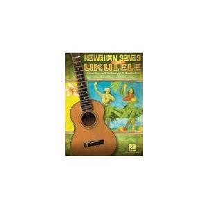 取寄 楽譜 Hawaiian Songs For Ukulele ウクレレ用曲集|otorakuya