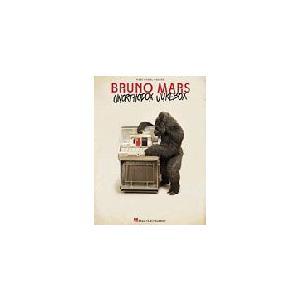 取寄 楽譜 Unorthodox Jukebox | ブルーノ・マーズ | Bruno Mars  曲集|otorakuya