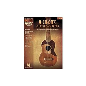 取寄 楽譜 ウクレレ・プレイ・アロング Volume 2:ウクレレ・クラシックス マイナスワン|otorakuya