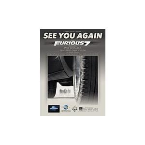 取寄 楽譜 See You Again   ウィズ・ カリファ   Wiz Khalifa ・ fe...