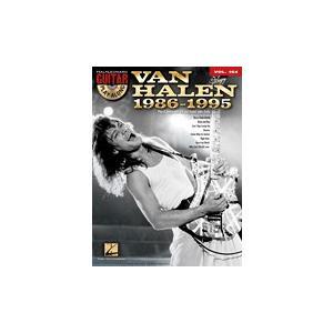 アーティスト:ヴァン・ヘイレン | Van Halen 品番:Hal Leonard 0011027...