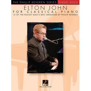 取寄 楽譜 Elton John for Classical Piano | エルトン・ジョン 曲集|otorakuya