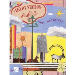 取寄 楽譜 Egypt Station | ポール・マッカートニー | Paul McCartney  曲集|otorakuya