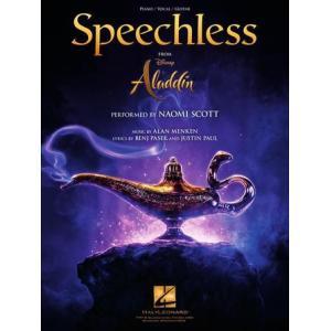 取寄 楽譜 Speechless (from Aladdin) | ナオミ・スコット | Naomi Scott  ピース|otorakuya