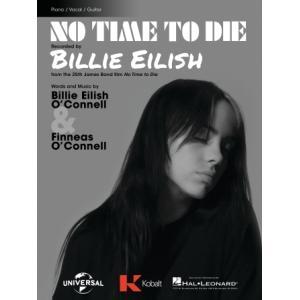 取寄 楽譜 No Time to Die   ビリー・アイリッシュ   Billie Eilish  ピース otorakuya