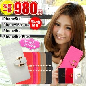 スマホケース 手帳型 ケース Galaxy S8 Plus S7edge ギャラクシー S6 S5 ...