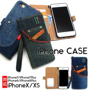 ca3382efef スマホケース 手帳型 カバー iPhoneX XS iPhone8 iPhone8Plus iPhone7 iPhone7Plus iPhone ケース  デニム 可愛い iP035