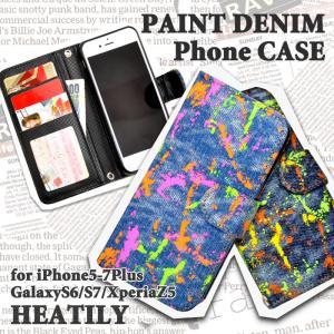 スマホケース iPhoneX iPhone8 8plus 7plus 手帳型 ケース デニム iPhone6 SE 6plus GalaxyS6 S7edge S8 Xperia Z5 premium HEARTILY ペイント iP060|otoritsuke