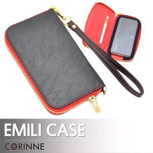 EMILI ケース エミリ カバー 電子タバコ レザー ストラップ おしゃれ ファスナー 革 ツートンカラー ポケット 人気 送料無料 Em057|otoritsuke