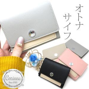 財布 レディース 3つ折り ミニ財布 おしゃれ シンプル 大人 可愛い プチプラ ブランド Et138|otoritsuke