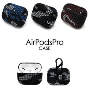 AirPodsPro ケース AirPods pro カバー ハードケース 迷彩 おしゃれ 人気 メ...