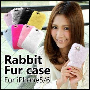 iPhone ケース スマホケース iPhone6 iPhone6s カバー ファー リアル フェイク 可愛い りぼん iPhone5 5s iPhoneSE うさぎ ふわふわ もこもこ 女子 人気 iP004|otoritsuke