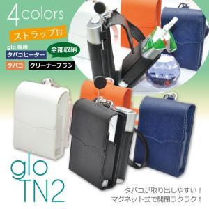 glo ケース gloケース ストラップ グロー カバー GLO 収納 クリーナー ネオスティック グローカバー グロー専用 電子タバコ Gl084|otoritsuke