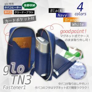 glo ケース  グロー カバー gloケース ポーチ GLO Glo 人気 レザー シンプル カード ポケット グロー専用 電子タバコ Gl085|otoritsuke