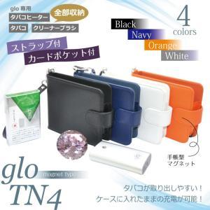 glo ケース グロー gloケース 手帳型 収納 カバー カード ポケット グローケース グローカバー Glo グロー専用 電子タバコ Gl086 otoritsuke