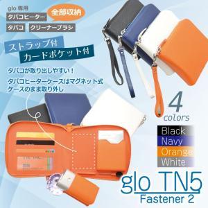 glo ケース グロー カバー gloケース ストラップ 収納 ファスナー ポーチ カード ポケット 可愛い グロー専用 電子タバコ Gl087
