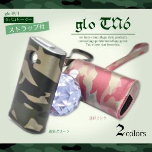 glo ケース グロー カバー gloケース ストラップ 迷彩 柄 カモフラ シンプル glo メンズ かっこいい カジュアル 電子タバコ Gl088 otoritsuke