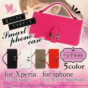 iPhone ケース スマホケース iPhone6 iPhone5 SE iPhone6Plus Xperia Z5 Z5compact 手帳型 ブランド おしゃれ 持ち手付き 大人 可愛い 送料無料 iP028|otoritsuke
