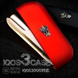iQOSケース iQOS3 DUO iQOS3ケース カバー ハードケース ハード ケース アイコス...