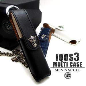 iQOSケース iQOS3multiケース iQOS3 multi iQOS3multi アイコス3マルチ アイコス マルチ ケース カバー メンズ デニム ドクロ シルバー ロック iQ170|otoritsuke