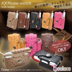 iQOS ケース iQ066 アイコス ケース オーストリッチ カバー 2.4 Plus タバコ ケース レザー 電子タバコ 送料無料|otoritsuke