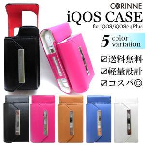 iQOS ケース レザー iQ067 アイコス ケース T-3 シンプル おしゃれ iQOS カバー 新型 旧型 2.4 Plus 両対応 送料無料|otoritsuke
