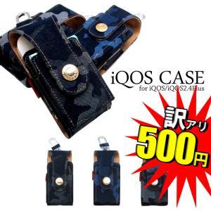 訳あり価格 iQOSケース レザー アイコス カバー iQOS iQOS2.4Plus iQOS3 DUO ケース 迷彩 デニム フック カモフラ ジーンズ メンズ かっこいい 人気 iQ046|otoritsuke