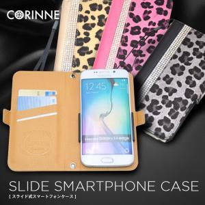 スマホケース iPhone8 iPhone8plus 手帳型 ケース iPhone7 iPhone7plus GalaxyS7Edge スライド ヒョウ柄 可愛い ほぼ 全機種対応 送料無料 iP054|otoritsuke
