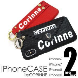 スマホケース iPhone ケース iPhone8 iPhone7 iPhone6 iPhone6s iPhoneX ハードケース かっこいい カジュアル プチプラ iP122 otoritsuke