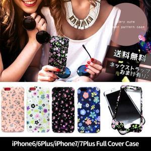 iPhoneケース スマホ ケース 花柄 iPhone7 6 Plus カバー 可愛い ネック ストラップ おまけ 送料無料|otoritsuke