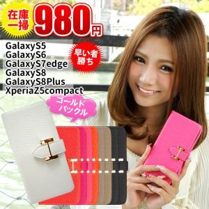 スマホケース 手帳型 ケース Galaxy S8 Plus S7edge ギャラクシー S6 S5 XperiaZ5 Z5compact DignoC HUAWEI P20Pro レザー カバー おしゃれ 大人 可愛い iP005|otoritsuke