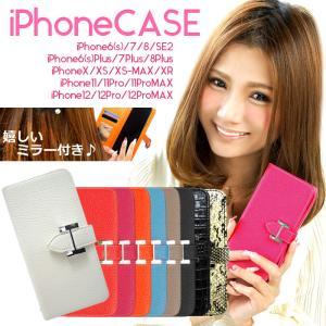 スマホケース 手帳型 iPhone12 12Pro MAX iPhone11 11Pro ProMAX XR XS ケース アイフォン 大人 可愛い ミラー付き iPhoneケース iPhone7 iPhone8 Plus iP075|otoritsuke